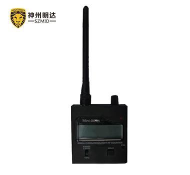 无线窃照频率搜索器