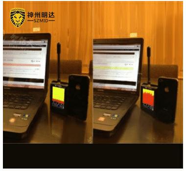 007PLUS-015手持频谱检测仪
