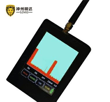 007PLUS-012手机探测仪
