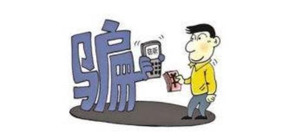 教你如何检测自己家里有没有被安装针孔摄像头!
