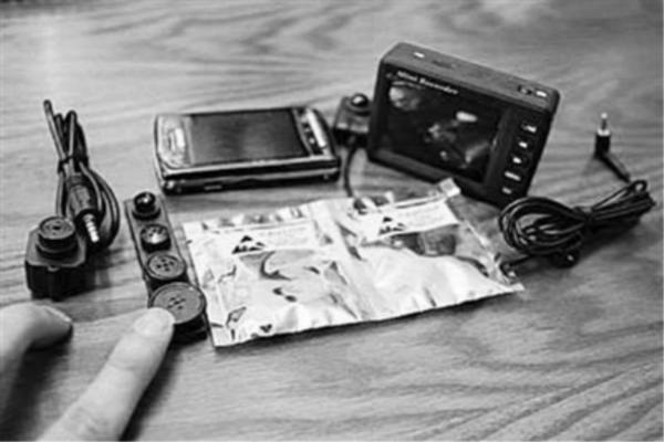 该怎样防止针孔摄像机偷拍呢?