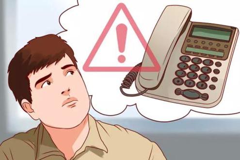 家中被装上窃听器,如何才能找到它?
