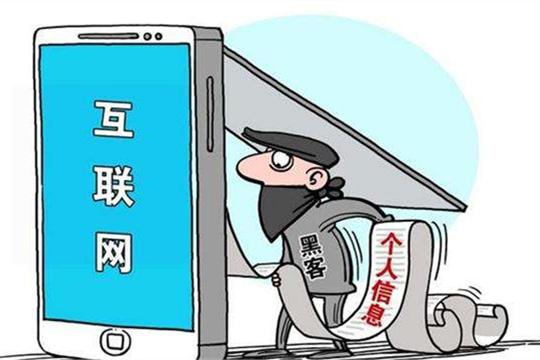 小心你的手机正在偷窥你,我们帮您解决大问题