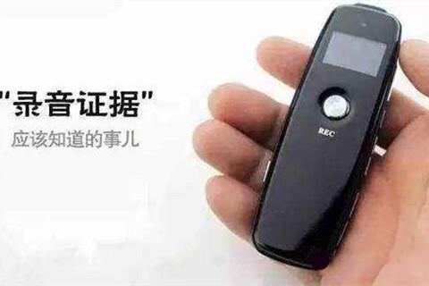 音频干扰器防止泄露信息