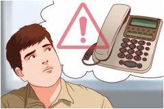 如何判断您的电话是否被窃听