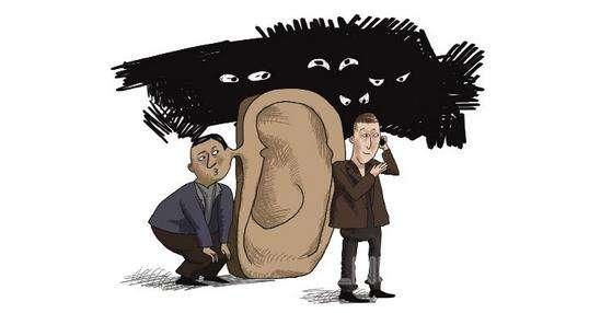 窃听与防窃听技术