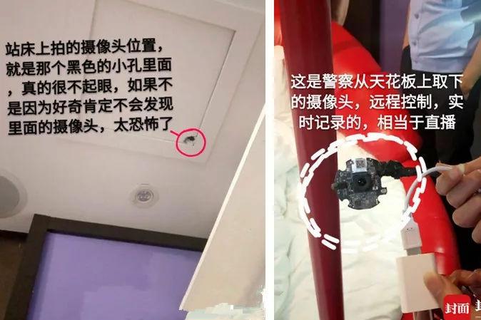 日本对联想IBM说不 借泄密事件严防中国PC