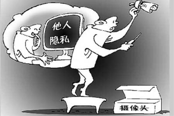 不炒股票炒股民 1.3亿股民资料或被泄露