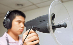 反偷拍反窃听探测器提供更高安全保障-神州明达