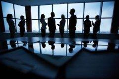 来看看涉密会议管理都有哪些要求?