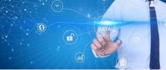 大数据时代如何保护自己的隐私?